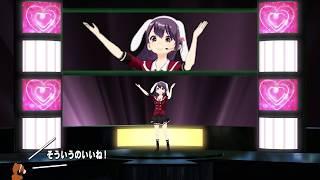 【のぞき見】響木アオ1st ANNIVERSARY LIVEリハーサル映像!