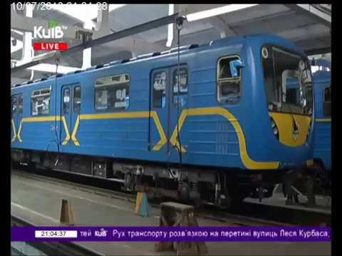 Телеканал Київ: 10.07.18 Столичні телевізійні новини 21.00