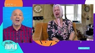 Χρυσή Tηλεόραση - Για Την Παρέα 31/5/2019 | OPEN TV