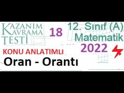 Download ORAN ORANTI | TYT | YKS | ALES | KPSS | DGS | Mezun A | 12. Sınıf A | MEB Kazanım Testi 18  2022