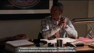 Восприятие. 8 серия сезон 2.avi