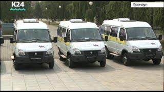 Учреждения социального обслуживания Алтайского края получили новые автомобили