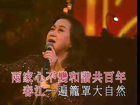 朱咪咪 - 步步高升 (金曲唱聚聲雅廊 - 漫步人生路) - YouTube