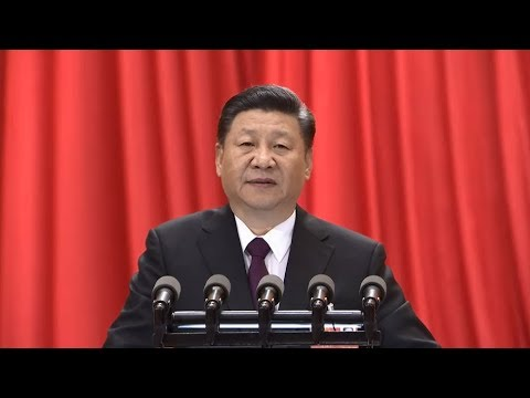 Chinese President Xi Jinping addresses NPC closing meeting