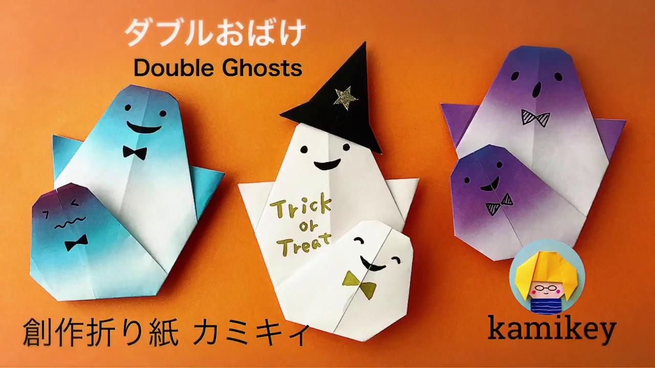 ハロウィン 折り紙 かわいい
