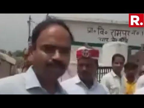 Ballia DM Confronts BSP Delegation, Exposes Neta Over School