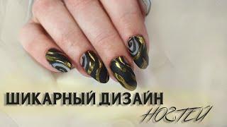 Шикарный дизайн ногтей в тренде 2021 года Матовый топ и золото Коррекция нарощенных ногтей
