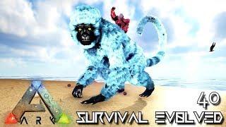 ARK: SURVIVAL EVOLVED - NEW FROST GIANT MONKEY & PEGASUS E40 !!! ( PUGNACIA PARADOS )