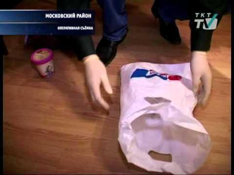 В Московском районе нашли партию амфетамина и гашиша
