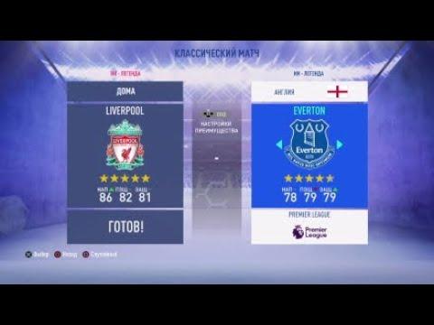 Прогноз на матч англия литва