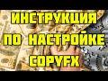 FOREX ROBOT SCALPER EA 2021 - 100% WIN!!! - YouTube