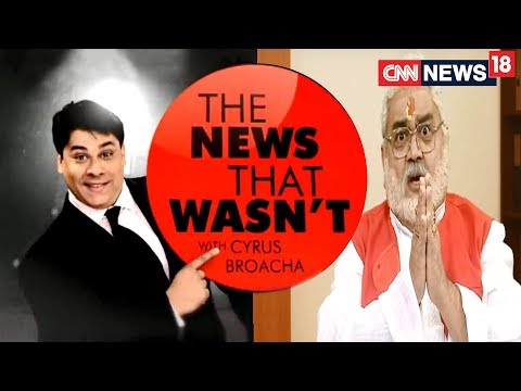 What Is In A Name? Everything According To Giriraj Singh, Cyrus Gets You The Details