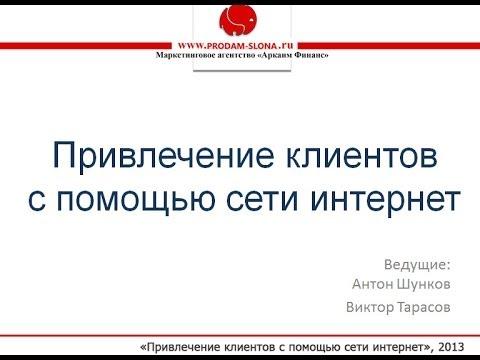 Работа в Екатеринбурге - Справка - Официальный портал