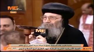 ترانيم للقديسة الشهيدة دميانة في عيد تكريس كنيستها بديرها العامر ببلقاس بصوت الأنبا بيشوي