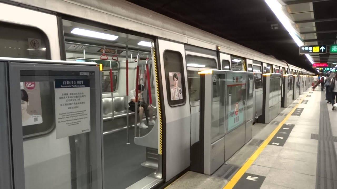 港鐵荃灣線M-Train(車頭A166至車尾A111) 駛入及駛離葵芳站1號月臺 - YouTube
