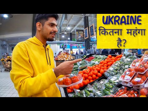 How Expensive is Capital City of Ukraine? SUPERMARKET TOUR