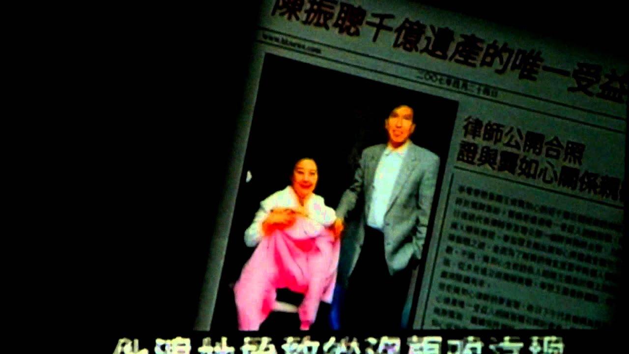 薩拉熱窩的羅密歐與茱麗葉 @ 李克勤.香港小交響樂團演奏廳 2011 - YouTube