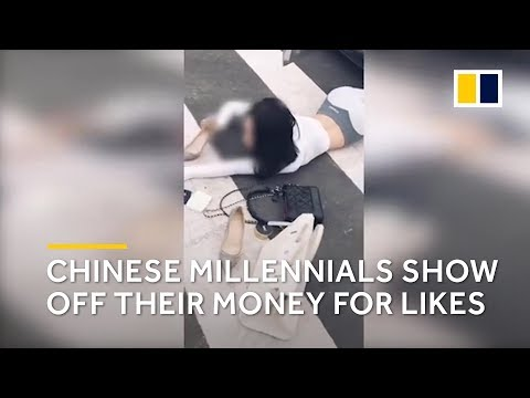 Chinese millennials flaunt wealth in 'falling stars' challenge