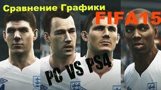 видео Игра FIFA 15: системные требования и графика. Минимальные системные требования для PC и Xbox 360