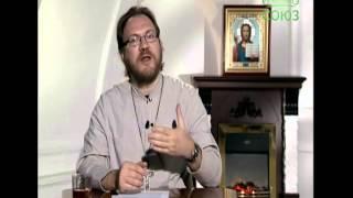 Уроки Православия. Азбука веры. Урок 1. 3 июня 2015