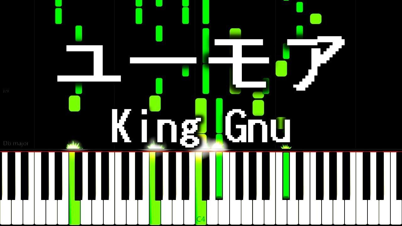 Gnu ユーモア king