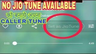 """No jio tune available kaise set kre free jio caller tune"" 2018"