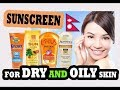 best sunscreen for your skin