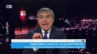 خبير: المعارضة السورية في مفترق الطرق