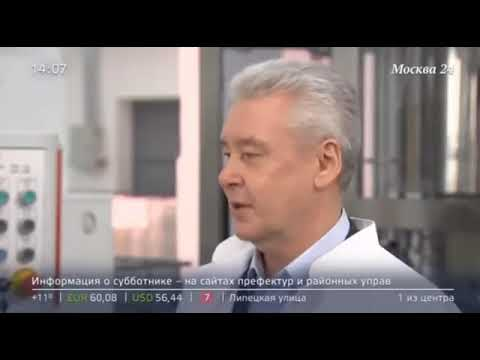 Смотреть фото Новости!!!Faberlic  Москва лидирует по выпуску парфюма и косметики новости россия москва