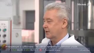 Смотреть видео Новости!!!Faberlic  Москва лидирует по выпуску парфюма и косметики онлайн