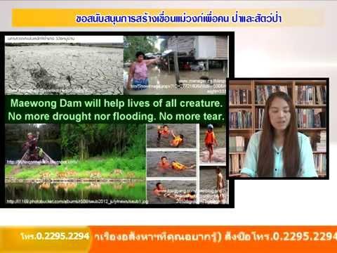 รายการบ้านและที่ดินไทย 57-12-02