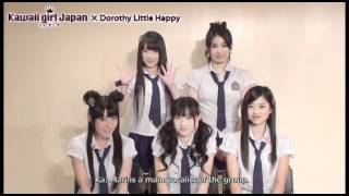 【Dorothy Little Happy】 コメント 【ドロシーリトルハッピー】 富永美杜 検索動画 24