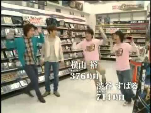 関ジャニ∞ モンスターハンター CM スチル画像。CM動画を再生できます。