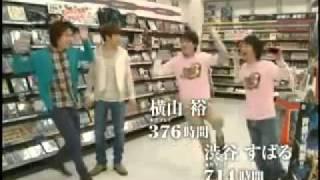 モンハン3rd CM 関ジャニ∞