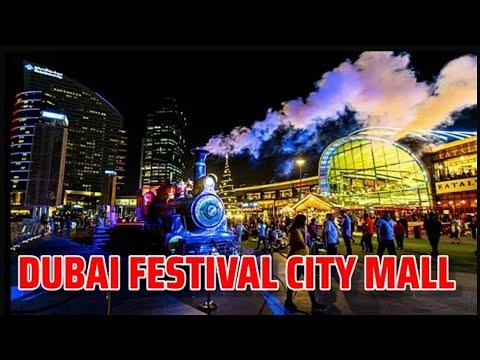 DUBAI FESTIVAL CITY MALL 2021, DSF 2021, DUBAI SHOPPING FESTIVAL, IMAGINE SHOW DUBAI 2021