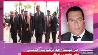 منار السليمي يقدم قراءته في البعد الاستراتيجي للعلاقات المغربية السعودية