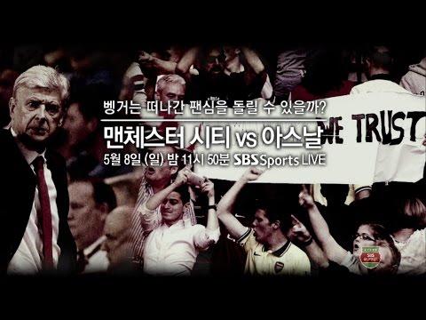 Man Utd 99 Champions League Final