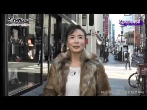 ザ・インタビュー①/小柳ルミ子