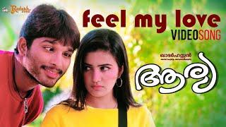Feel My Love Video Song    Arya movie   Allu Arjun   Anu mehta   Devi sri prasad
