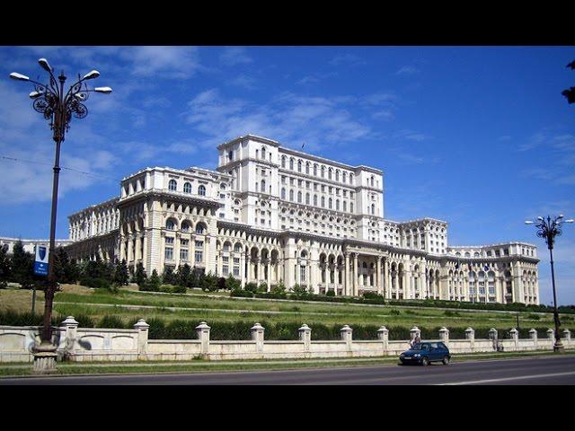 ♛ Цены в Румынии, г. Бухарест: продукты, жилье, транспорт 2016 ♛