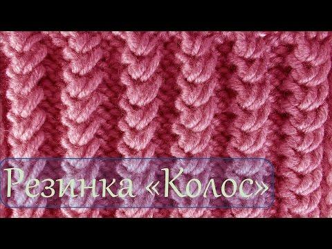 Вязание спицами Узор резинка