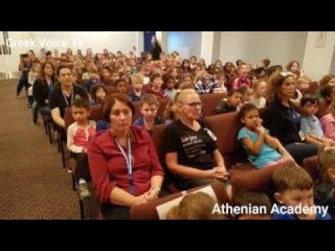 Athenian Academy Charter School, Clearwater, FL