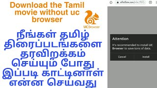 #anandtech How to download the Tamil movie without uc browser