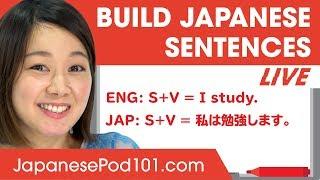 Japanese Sentence Structure (Japanese Grammar)