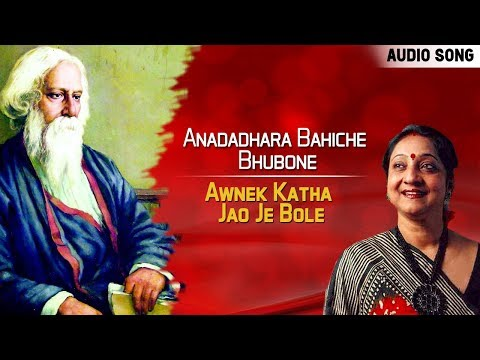 Anadadhara Bahiche Bhubone | Indrani Sen | Awnek Katha Jao Je Bole | Bengali Song | Atlantis Music Mp3