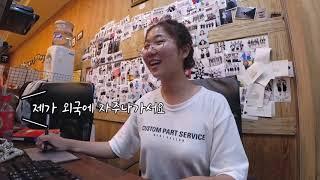 [VLOG] 슬기로운 방학생활 _사진관 알바편