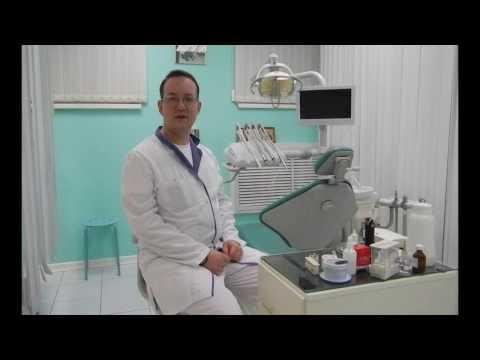 Стоматолог-терапевт в Москве. Врач стоматолог терапевт