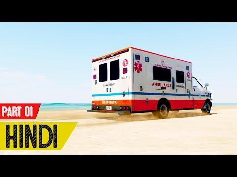 Ambulance - THE DOOMSDAY HEIST Mission 1 in GTA Online - HINDI/URDU