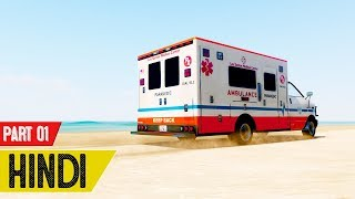 Ambulance | THE DOOMSDAY HEIST Mission 1 | GTA 5 Online