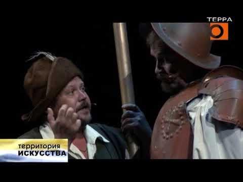 Территория искусства. Эфир передачи от 16.05.2019